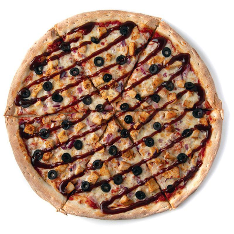 Піца Арріва