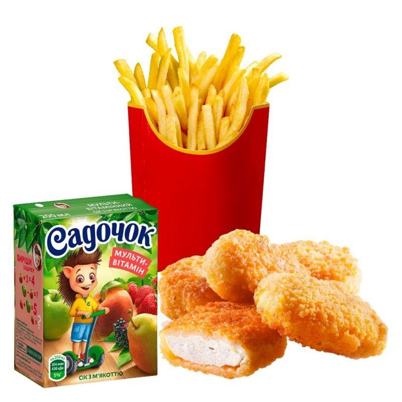 Fries school combo